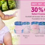 GroVia #ClothDiapers Gives to Susan G. Komen Foundation + 30% off GroVia!